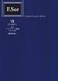 ソルギター曲集<標準版・改訂> 練習曲集1 (7)