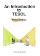 An introduction to TESOL