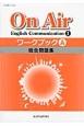 On Air English Communication1 ワークブック 総合問題集 A