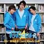 「Trignalのキラキラ☆ビートR」ラジオCD 2013 SPRING