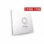 おとえほん SPECIAL BOX セット 『日本昔話(日本語)+世界昔話(日本語)』