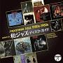 聴く和ジャズ・ディスク・ガイド<日本コロムビア篇>