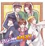 """アニソン """"神曲"""" Love Boys MIX!(TSUTAYA先行)"""