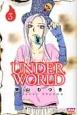炎人-かじん- UNDERWORLD (3)