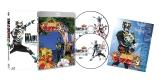 琉神マブヤー3 (ミーチ) 特典がデージなってる限定版