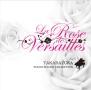 La Rose de Versailles-Takarazuka Piano Sound Collection-