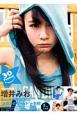 30 mio Pocket 増井みお1st写真集