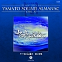 ETERNAL EDITION YAMATO SOUND ALMANAC 1980-4 ヤマトよ永遠に BGM集