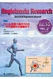 Angiotensin Research 10-2 2013.4 特集:ベールを脱ぐ脳のRAS-その基礎から病態まで- Journal of Angiotensin Re