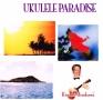 ウクレレ・パラダイス1/魅惑のハワイアン