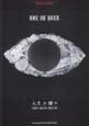 ONE OK ROCK「人生×僕=」-じんせいかけてぼくは-