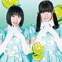 鏡のデュアル・イズム/100%サイダーガール(B)(DVD付)