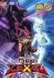 遊☆戯☆王ZEXAL DVDシリーズ DUEL BOX 7