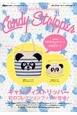Candy Stripper 2013Spring&Summer キャンディストリッパー初のコレクションブックが登場!