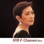 岸洋子 シャンソン ベスト キング・ベスト・セレクト・ライブラリー2013