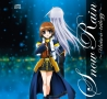 Snow Rain~Unison-trilogy~