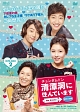 清潭洞(チョンダムドン)に住んでいます the drama DVD-BOX2