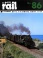 The rail ■C12の形態観察■駅の今昔島ケ原と吉田■中国鉄道補遺■旧満州森林鉄道の蒸気機関車 (86)