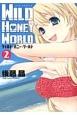 WILD HONEY WORLD (2)