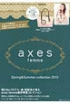 axes femme Spring&Summer collection 2013