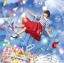 フリップ フロップ(DVD付)