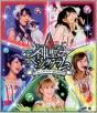 ℃-uteコンサートツアー2012〜2013冬 〜神聖なるペンタグラム〜