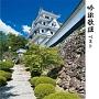 吟詠歌謡 ベスト キング・ベスト・セレクト・ライブラリー2013