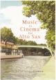 Music in Cinema for Alto Sax パート譜付 アルトサックスのための映画音楽(2)