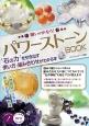 ・・●願いがかなう!●・・ パワーストーンBOOK ・石の力・を引き出す使い方・組み合わせがわかる本