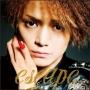 escape(DVD付)