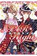 STAR☆Right(1)