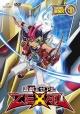 遊☆戯☆王ZEXAL DVDシリーズ DUEL BOX 1