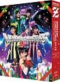 ももいろクリスマス2012 〜さいたまスーパーアリーナ大会〜