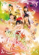 ももいろクリスマス2012 ~さいたまスーパーアリーナ大会~ 25日公演