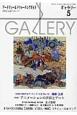 GALLERY アートフィールドウォーキングガイド 2013 特集:アニメーションの世界とアート (5)