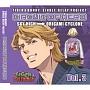 『TIGER & BUNNY』-SINGLE RELAY PROJECT 「CIRCUIT OF HERO」 Vol.3
