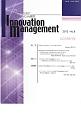 イノベーション・マネジメント研究 2012 (8)