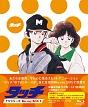タッチ TVシリーズ Blu-ray BOX 2