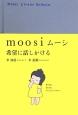 moosi-ムーシ- 希望に話しかける