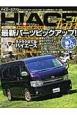 TOYOTA new HIACE fan 最旬パーツピックアップ! (27)