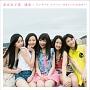 運命/ワンダフル スマイル(新井ひとみと松島湾子)(A)(DVD付)