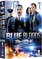 ブルー・ブラッド NYPD 正義の系譜 シーズン2 DVD-BOX Part 1