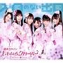 入口のない出口(B)(DVD付)