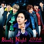 Bloody Night(通常盤)