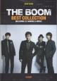 THE BOOM/ベスト・コレクション