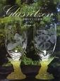グラスリッツェン 美しい手彫りガラスの世界