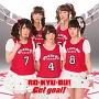 Get goal!(DVD付)