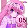「ロウきゅーぶ!SS」Character Songs 05