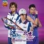 ミュージカル テニスの王子様 青学vs比嘉
