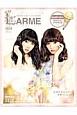 LARME 今までにない世界がここにある SWEET GIRLY ART BOOK(4)